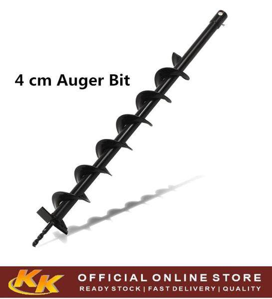KK - Earth Auger Drill Bit 4/6/8/10/12/15/20/25 cm Ground Fence Post Hole Drilling Plant ( Ready Stock in Malaysia )