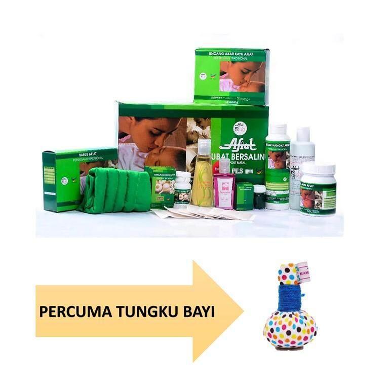 Set Bersalin Afiat + Free Tungku Baby By Set Bersalin Lengkap.