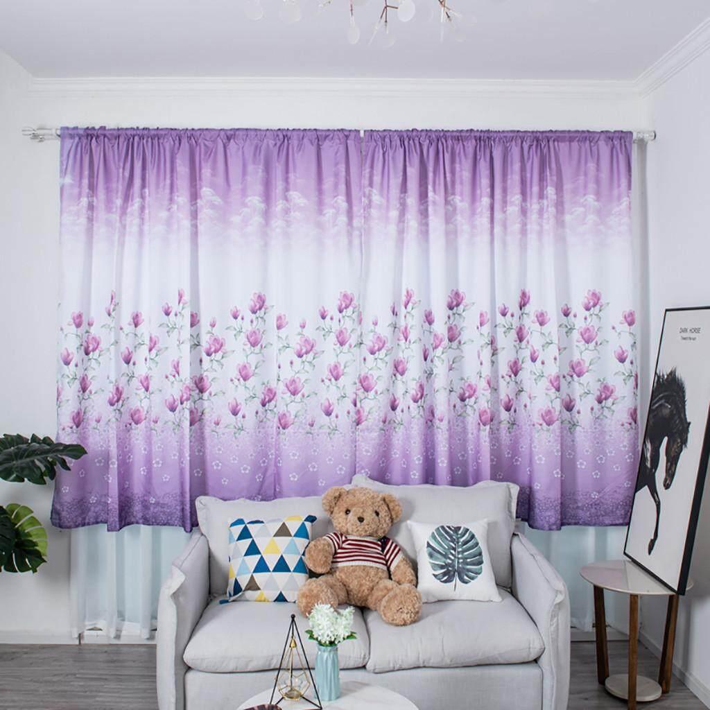 Malonestore Leaves Curtain Tulle Window Treatment Voile Drape Valance 1 Panel Fabric