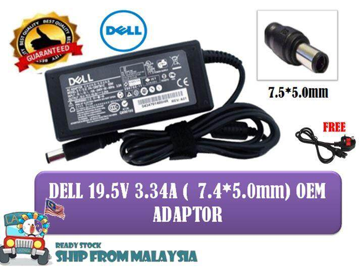 DELL Laptop/Notebook Charger Adaptor (19 5V,3 34A)(7 4*5 0)