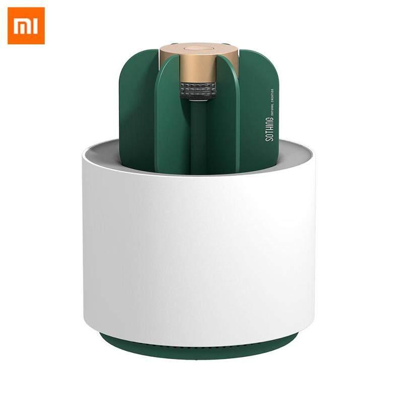 Urallife Xiaomi Ecological Chain Máy đuổi muỗi không khói không mùi kèm cáp USB thiết kế nhỏ gọn dễ dàng di chuyển, bộ dụng cụ nhà thông minh Xiaomi - INTL