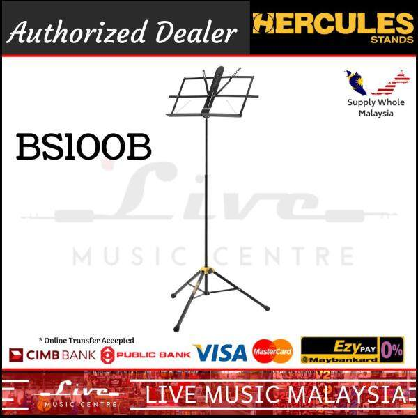 Hercules BS100B Two-Section EZ Glide Music Stand Malaysia