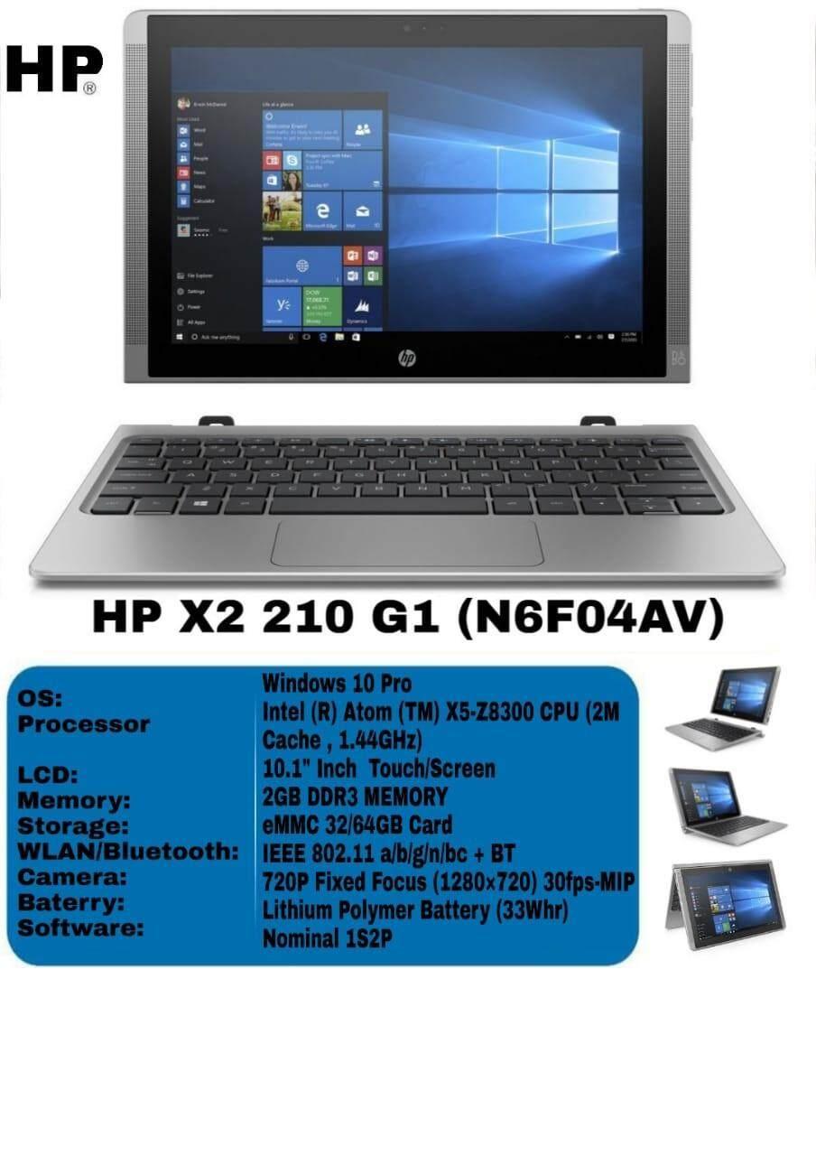 HP X2 210 G1 PRO (N6F041AV) Malaysia