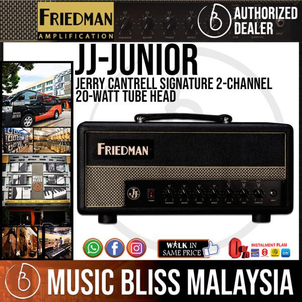 Friedman JJ-JUNIOR Jerry Cantrell Signature 2-channel 20-watt Tube Head Malaysia