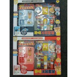 Hàng Có Sẵn Đồ Chơi Tủ Lạnh Mini Bộ Đồ Chơi Nhà Bếp Giả Vờ Đồ Chơi Cho Trẻ Em. thumbnail