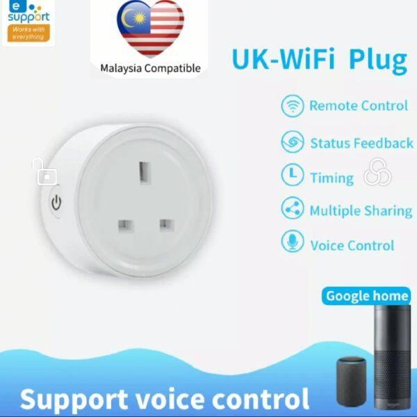 Ewelink WIFI Smart Socket Mobile Control ewelink APP