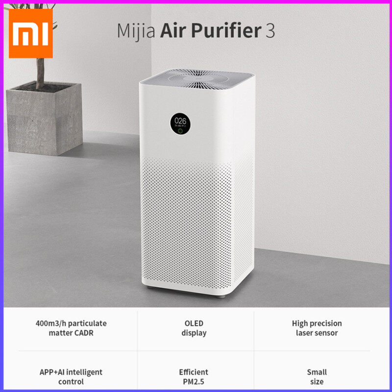 Xiaomi Mijia AC - M6 - SC Household Compact Air Purifier 3 Generation Singapore