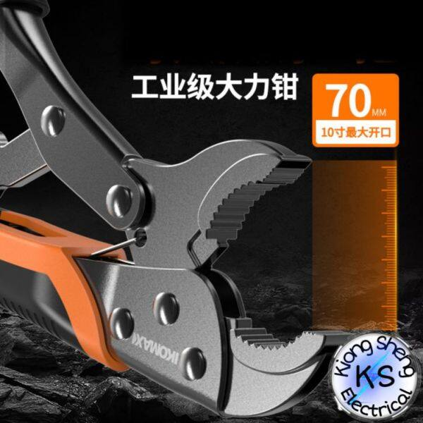 """KOMAX 10"""" MULTI-FUNCTION STRONG PLIERS"""