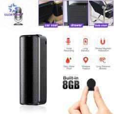 GloryStar kỹ thuật số Máy thu âm Không thấm nước Tự động lưu tệp ghi Chờ lâu Mini HD chuyên nghiệp Giảm tiếng ồn