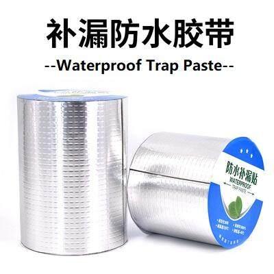 Roof Waterproof Trap 屋顶防水补漏贴 强力防水胶带 10cm wide Leaking Membrane Waterproof Trap