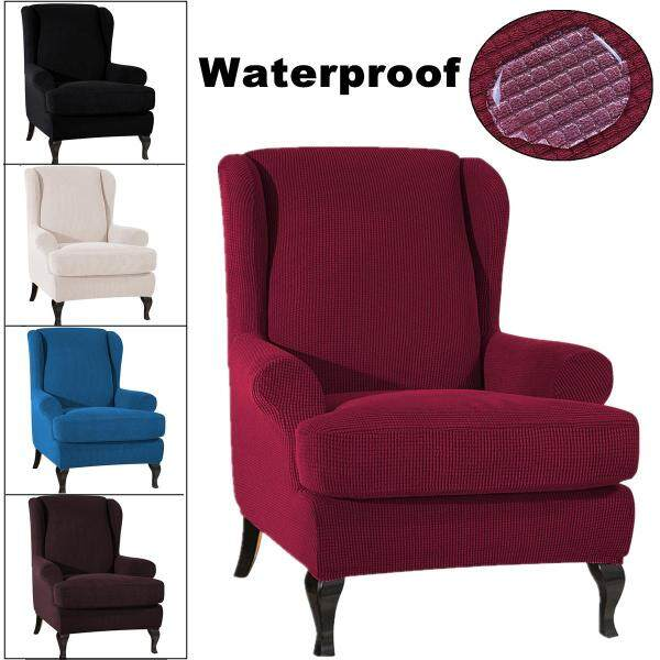 Waterproof Elastic Armchair Wingback Wing Chair Slipcover Protector Cover