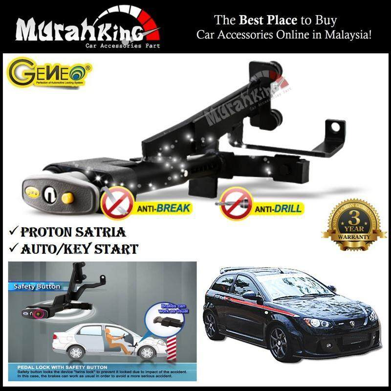 Proton Satira (AUTO Key Start Only) GENEO High Security Anti-Theft Brake & Clutch Double Pedal Lock With Plug & Play Socket Immobilizer - 3 Years Warranty