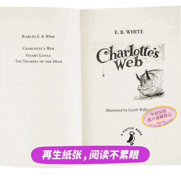 Original English Charlotte s web Charlottes web is Charlottes web book reading English novels can build the where the wild things are who moved my cheese summer reading list