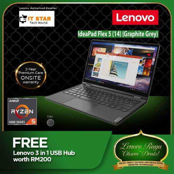 Lenovo Flex 5 14ARE05 – AMD Ryzen 5 4500U | 8GB | 256GB SSD | Integrated Graphics | Laptop 14.0″ FHD Malaysia