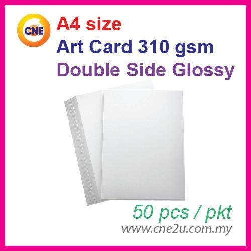 50pcs A4 Art Card Double Side Glossy 310gsm By Cne Stationery.