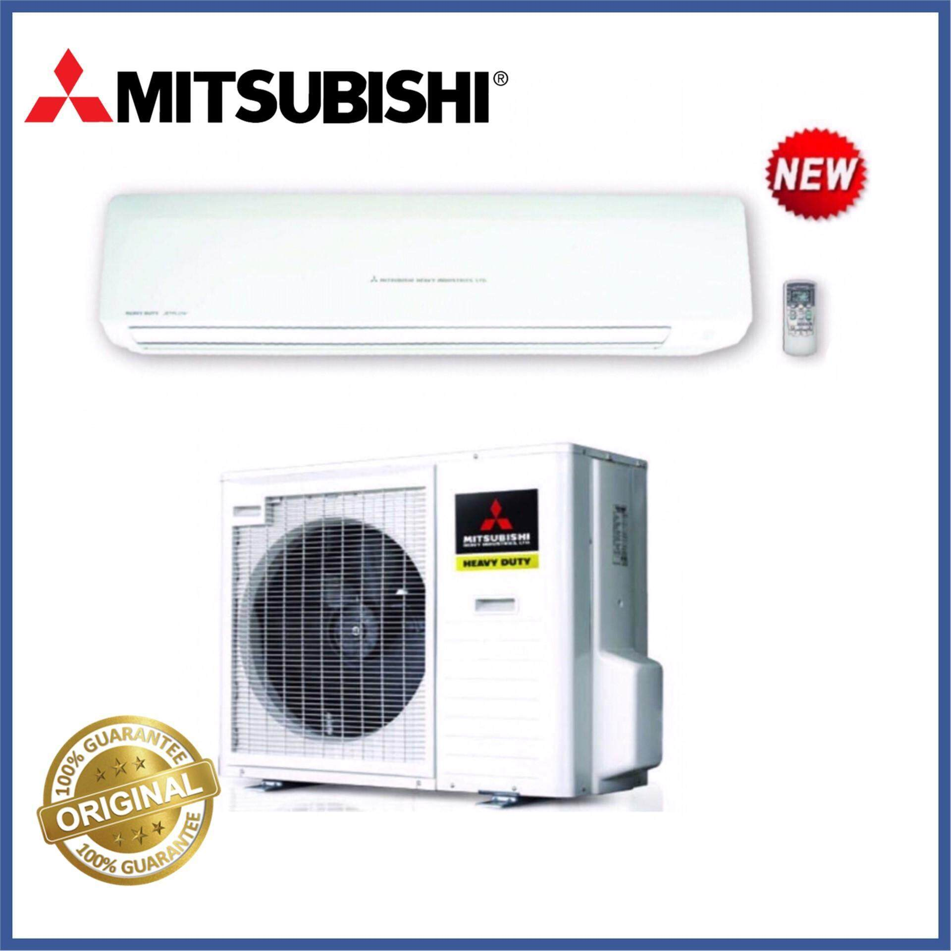 Mitsubishi SRC25CSS 2.5 Eco-Friendly Air Conditioners with Ionizer