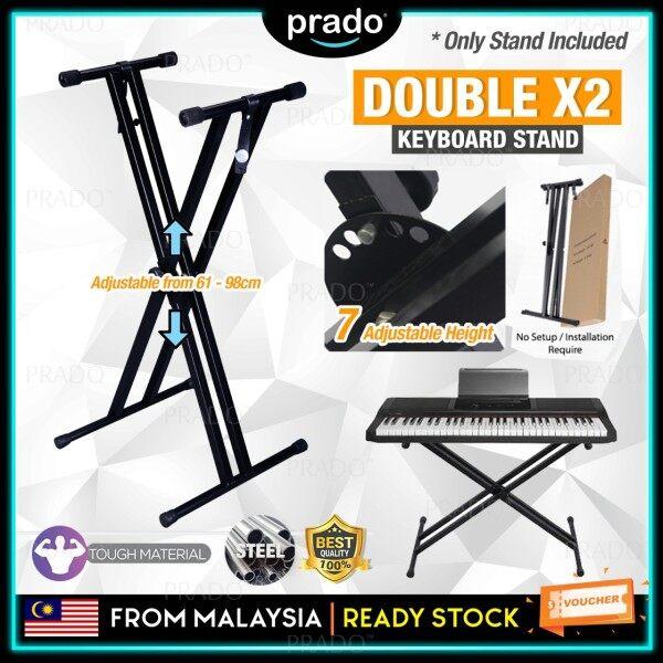 PRADO Malaysia Piano Keyboard X Stand Holder Adjustable Height 61-98cm Heavy Duty Foldable Music Digital Electric Organ Malaysia