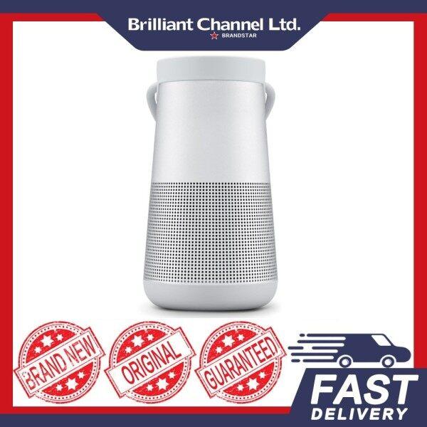 Bose Soundlink Revolve+ Bluetooth Wireless Speaker (Warranty) Singapore