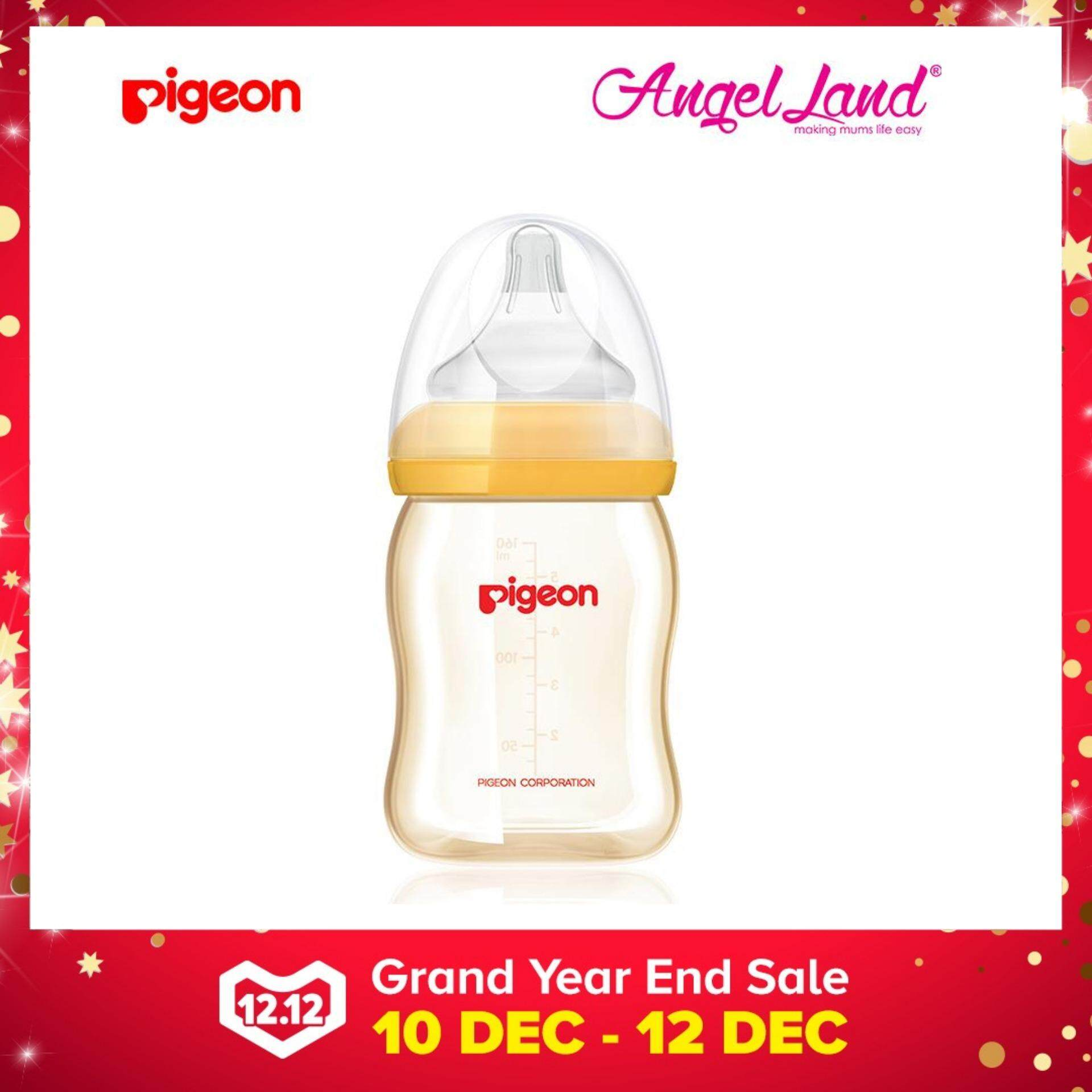 Popular Pigeon Baby Care For The Best Prices In Malaysia Silicone Nipple L 2pcs Wide Neck Nursing Bottle Ppsu 160ml 00875 240ml 00876