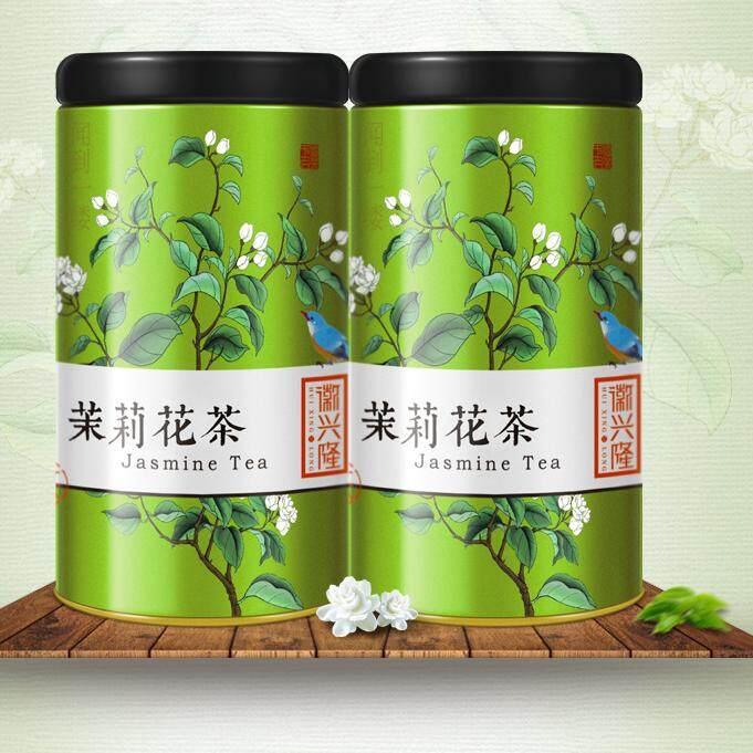 Luzhou - กลิ่นชามะลิ Super ชามะลิ.