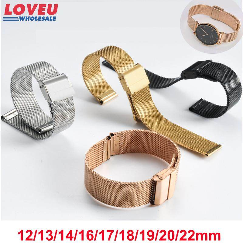 [LOVEU WHOLESALE] Couple Watch Strap 12 13 14 16 17 18 19 20 22mm Milannese Watch Belt Stainless Steel Mesh Watchband Women Men Watch Accessories Top Quality (Silver, Black, Gold, Rose Gold) Malaysia