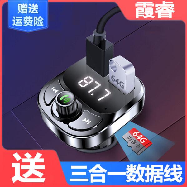 【Bộ Thu Bluetooth Trên Xe Hơn】 Đĩa U Đa Năng Cho Xe Hơi Máy Nghe Nhạc Mp3, Bộ Thu Tín Hiệu FM Xe Hơi Sạc Nhanh Thông Minh Bluetooth Cho Xe Hơi Bộ Chuyển Đổi Sạc