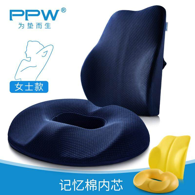 Ppw Cushion One Back Cushion Office Pregnant Women Seat Sedentary Lumbar Support Chair Waist Lumbar Pad Lumbar Pillow
