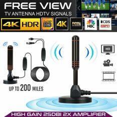 Ăng Ten TV Kỹ Thuật Số Trong Nhà 1080P HD HDTV Với Bộ Khuếch Đại VHF/UHF 200 Dặm TY26