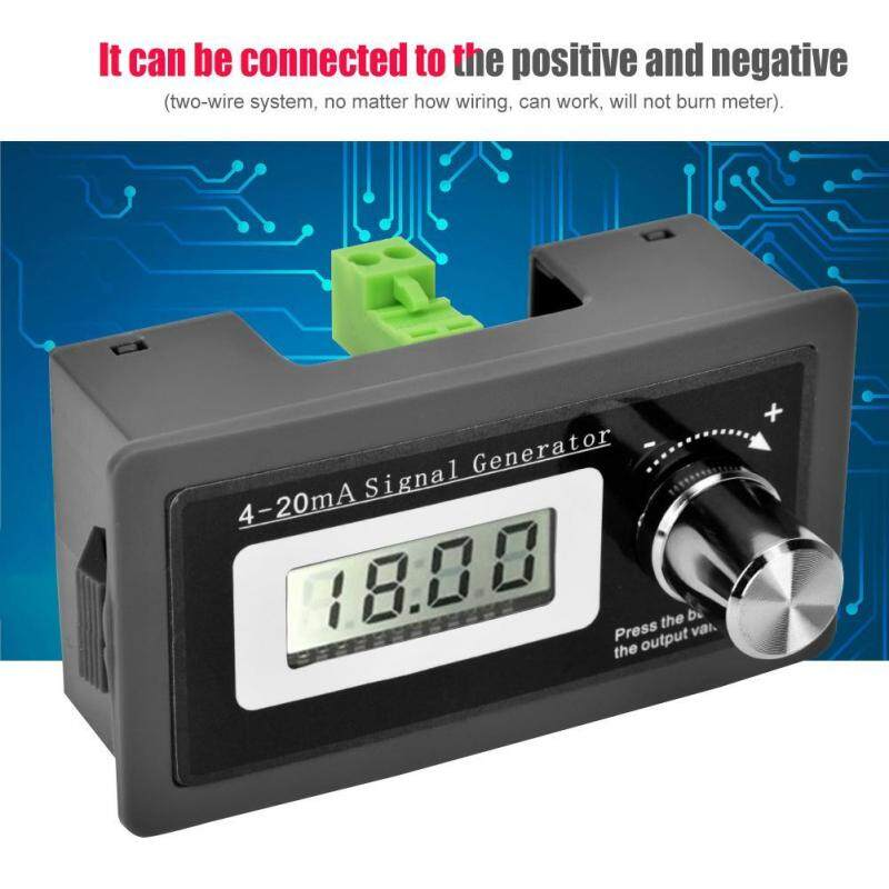 High Accuracy 4-20mA Current Loop Signal Generator Two-wire Transducer Test
