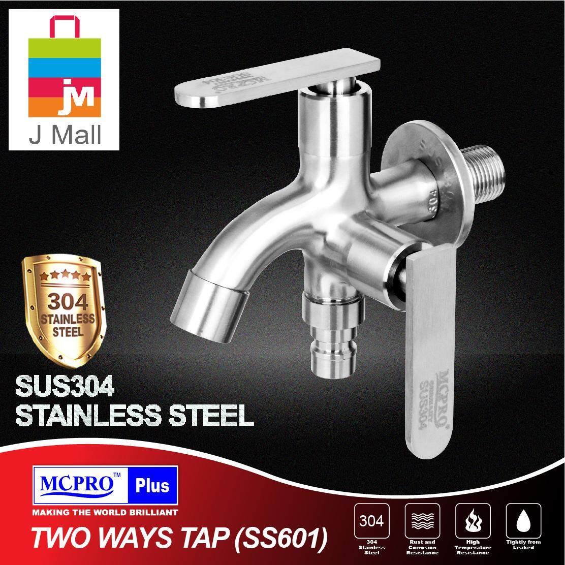 MCPRO Plus Stainless Steel SUS 304 BATHROOM/ WASHING MACHINE TWO WAY WATER TAP (SS601)