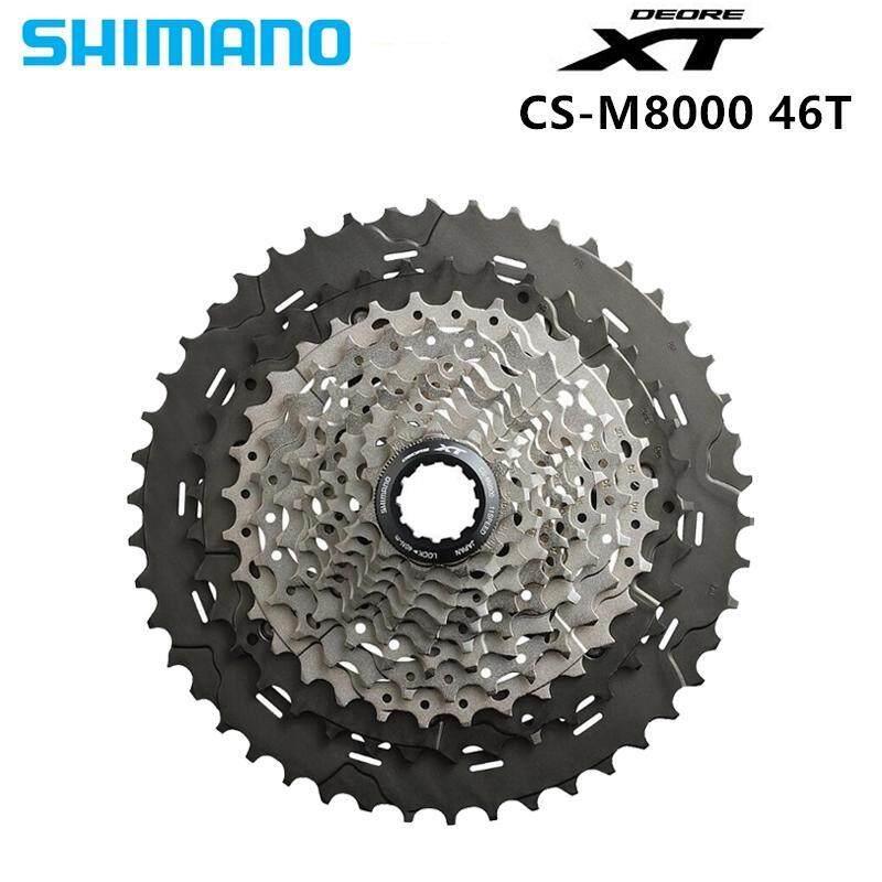 Mua Shimano CS M8000 XT 11 S Tốc Độ 11-42 T 11-46 T Xe Đạp MTB Xe Đạp Cassette Freewheel
