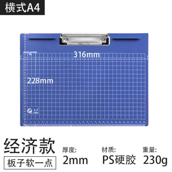 A3Plate Holder Hard Plastic Horizontal a3Vertical Folder Large Writing Board Student Sketch Sketch Painting8KSketchpad Horizontal Copy BoardA4Vertical Durable Plywood Thickened Ordering Menu Holder