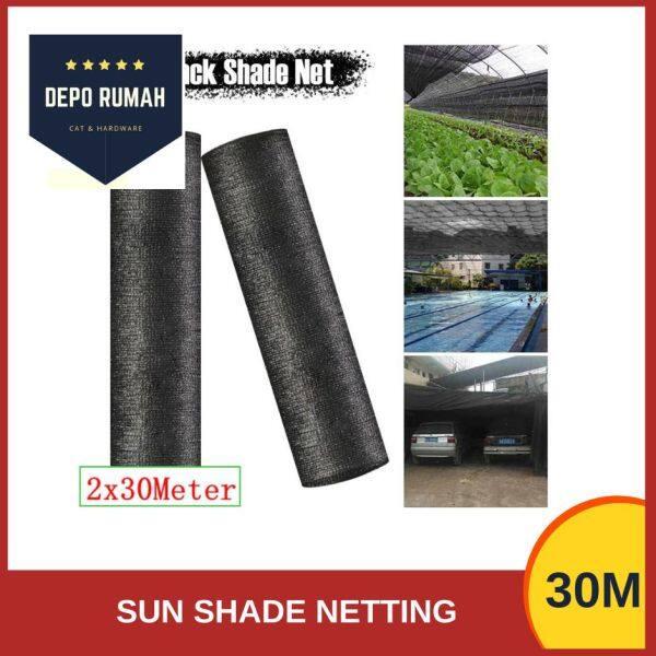 2M X 30M Black 50% 70% Sun Shade Orchid Net Jaring Hitam UV Protection SunProof Netting Garden Sunblock Cloth