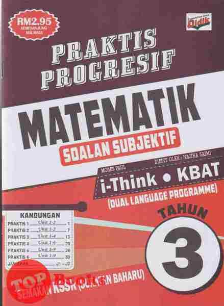 [TOPBOOKS Ilmu Didik] Praktis Progresif Matematik Soalan Subjektif Tahun 3 KSSR Semakan Dwibahasa (2021) Malaysia