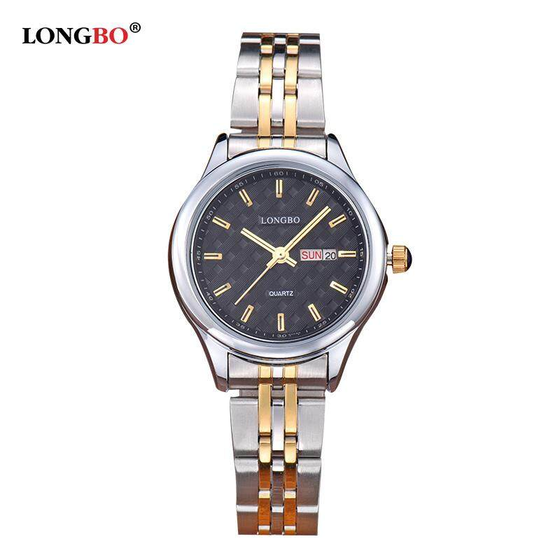 RISTOS Stainless Steel Couple Quartz Watches Lovers Wristwatch with Date Calendar Waterproof 80085 Malaysia