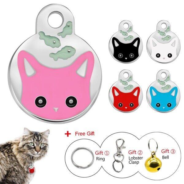 Sẵn Sàng Cá Nhân Hóa Tên Tròn Nhận Dạng Chó Mèo Thẻ Mèo Con Đĩa Thẻ Mèo Khắc