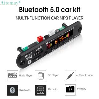 Mô đun giải mã âm thanh Aitemay, Bảng giải mã MP3 không dây Bluetooth 5.0, 5-12V USB TF FM AUX màn hình màu, có điều khiển từ xa thumbnail