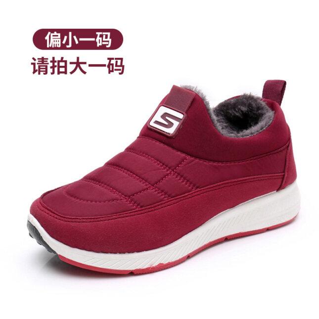 ☏☍Giày Giày Ấm Mùa Đông Bằng Vải Cotton Cho Người Già, Bắc Kinh Cũ Mùa Đông, Lót Nhung, Chống Trơn Trượt, Dành Cho Giày Cho Bà Đông giá rẻ