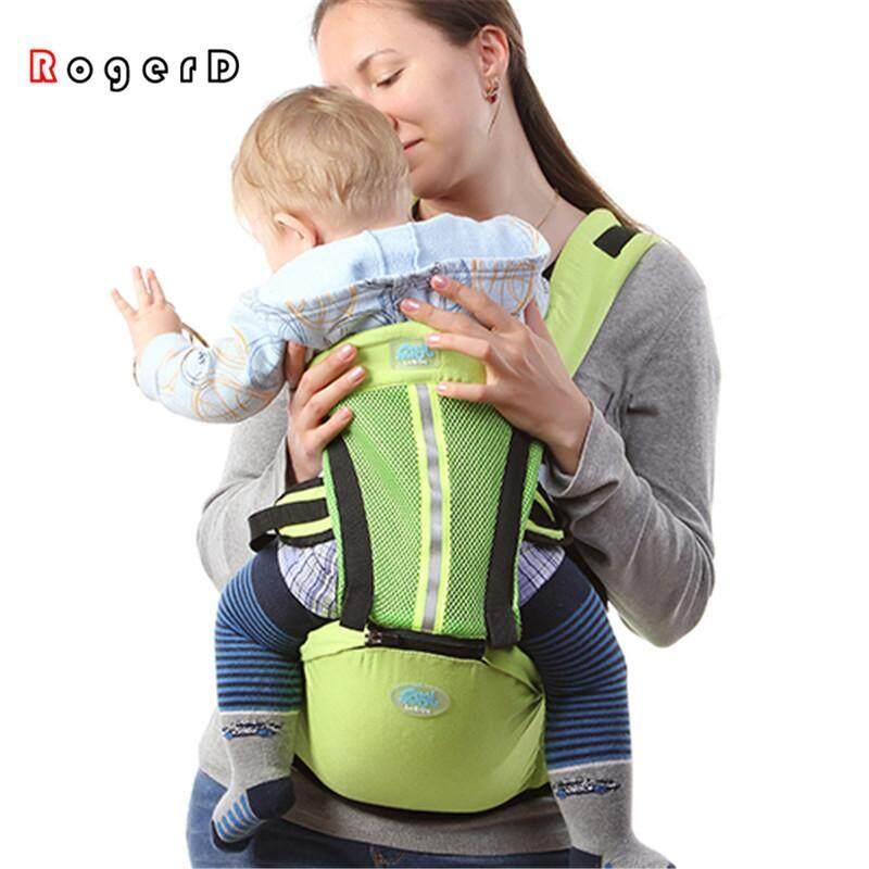 Rogerd กระเป๋าเป้อุ้มเด็กมีรูระบายอากาศ Multi - Function ไหล่ถือเด็กกระเป๋าอุ้มเด็กสายรัดท้องสำหรับคนท้องประหยัดแรงงานเด็กกระเป๋าอุ้มเด็กสายคล้อง By Rogerd.