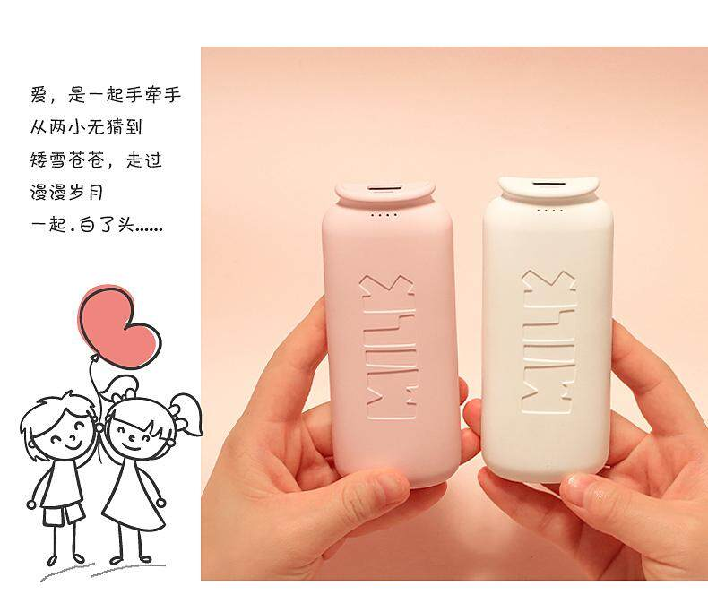 Original Remax Milk Power Bank Couple Magnet 5500Mah x2 (Pink+white)