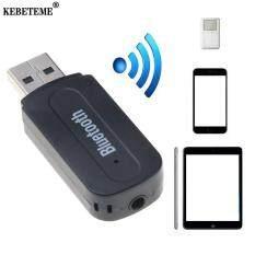 Bộ Chuyển Đổi Âm Thanh USB, Kết Nối Bluetooth, Âm Thanh Nổi 3.5Mm, Dùng Cho Loa Và Tai Nghe, Máy Tính, DVD Gia Đình, Điện Thoại KEBETEME