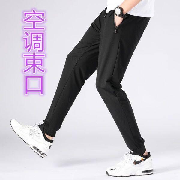 Summer Mesh Ice Silk Pants Men S Stretch Quick-Drying Five-Pants Boleh Bernafas Ultra-Sangat Nipis Casual Shorts Sweatpants Loose