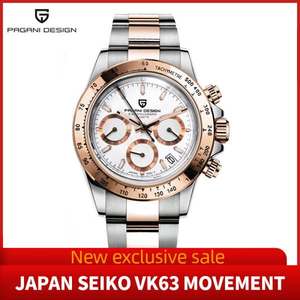 [Pre-sale] New PAGANI DESIGN Brand mens watches automatic date wristwatch man business quartz watch men sports steel waterproof watch 2020 Malaysia