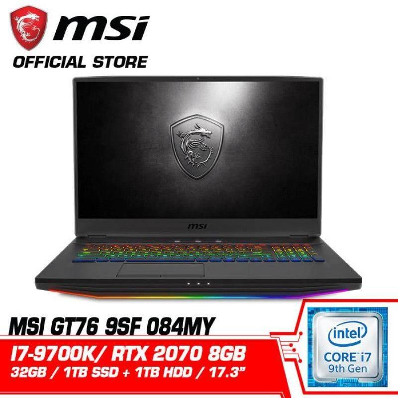 MSI Titan GT76 9SF 084MY (NVIDIA GeForce RTX ™ 2070) Malaysia