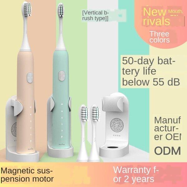 Bảng giá Thanh Niên Dọc Bàn Chải Bàn Chải Đánh Răng Điện Sóng Âm Làm Sạch Răng Xịt Miệng Điện máy Pico