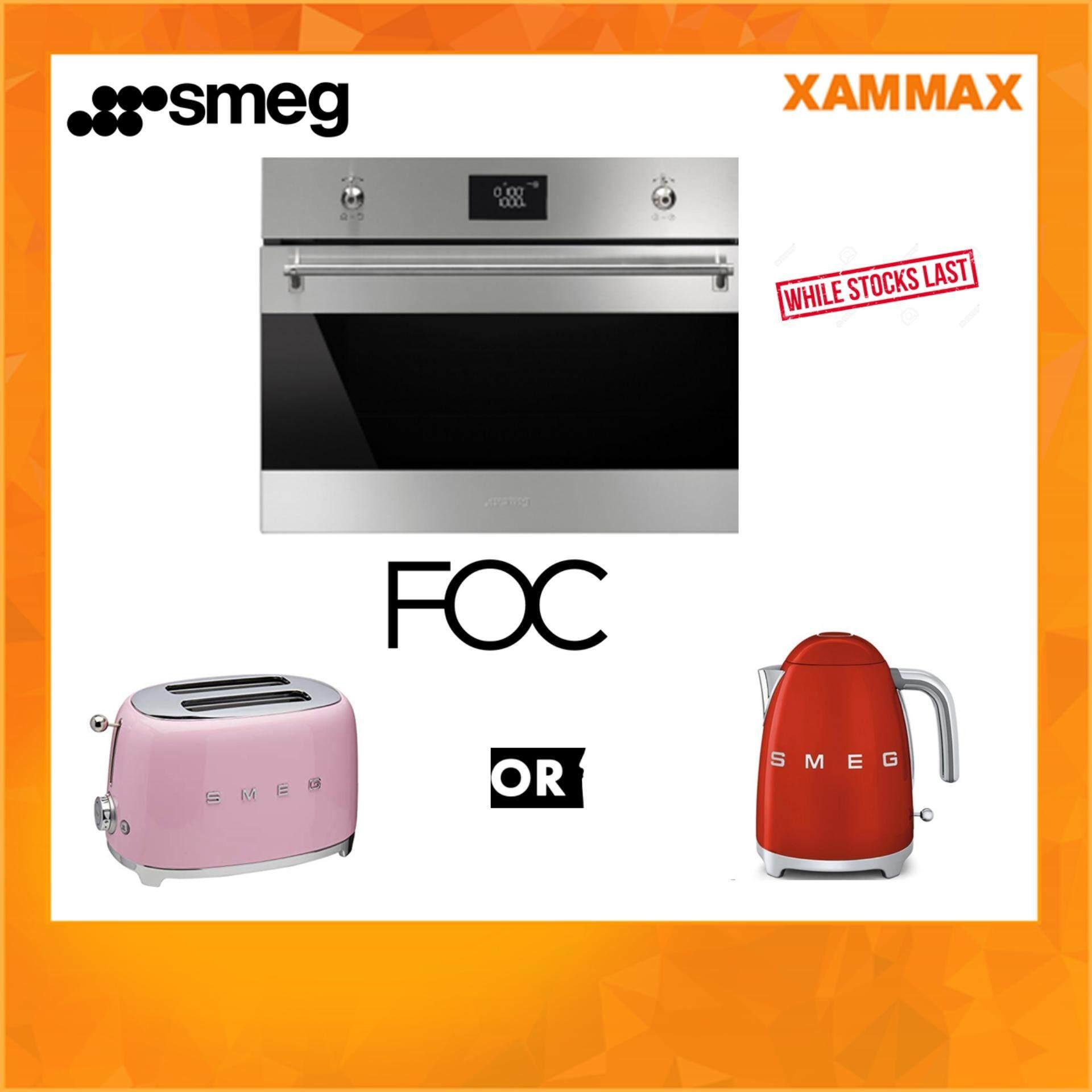 "Smeg 45cm""Classic series"" Microwave Oven SF4390MCX"