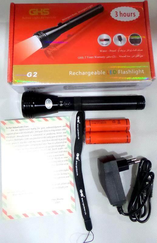 Flashlight G2 Outdoor LED Aluminum-Cadmium Flashlight WITH POWERBAK