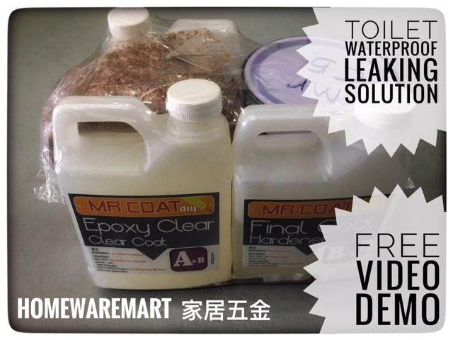 Waterproof No Leak Antislip DIY Toilet Floor Coating