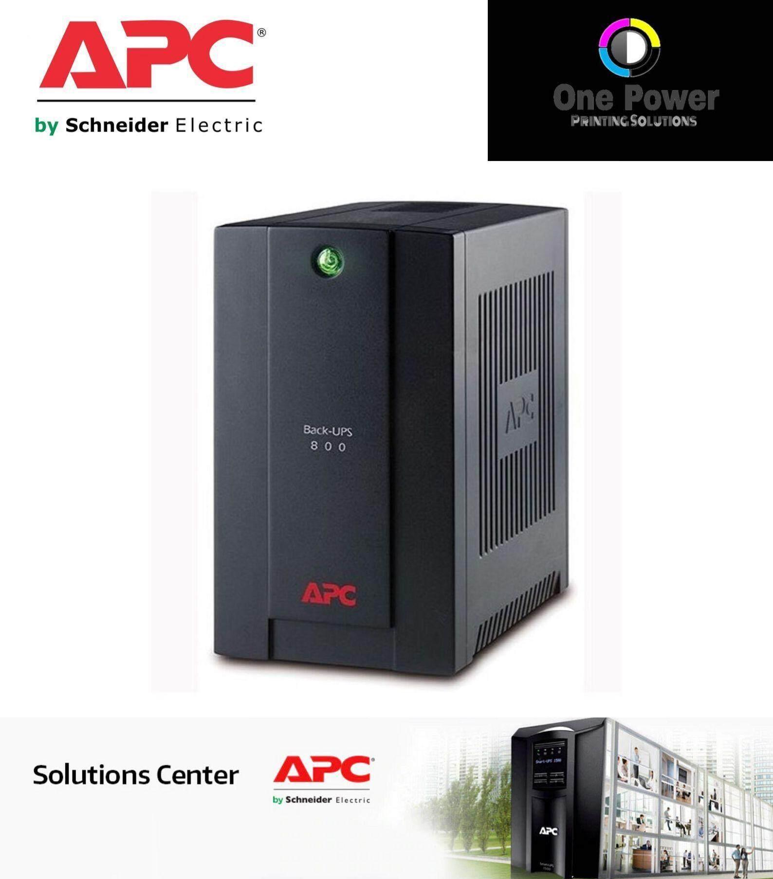 APC Back-Ups 800VA BX800LI-MS AVR Backup Battery & Surge Protector for Computers with Universal & IEC Sockets