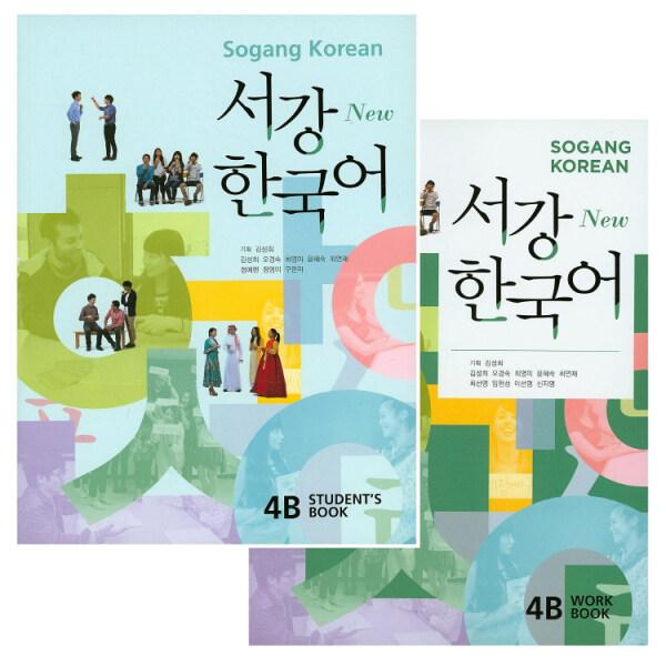 NEW SOGANG KOREAN 4B  SET Malaysia